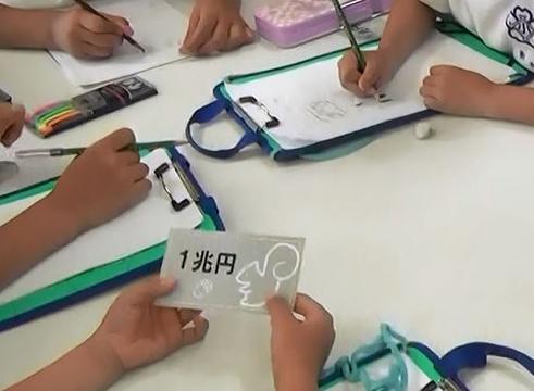 島根県日貫小再エネ特別授業
